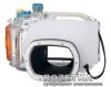 Подводный бокс Sony SPK-HCD