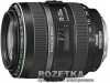 Canon EF 70-300 f/4.5-5.6 DO IS USM