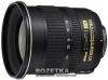 Nikon 80-400mm f/4.5-5.6D ED AF VR Nikkor