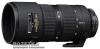 Nikkor 70-200mm f/2.8G IF-ED AF-S VR