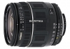 Tamron SP AF 60mm F/2.0 Di II LD (IF) Macro 1:1 for Sony