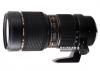Tamron AF 55-200mm F/4-5,6 Di II LD Macro for Nikon