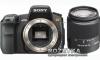 SONY DSC-W120 Black