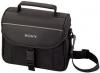 Сумка Sony LCS-X10