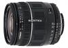 Tamron SP AF 60mm F/2.0 Di II LD (IF) Macro 1:1 for Nikon
